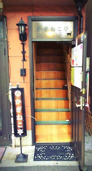 高円寺で当たる占い店舗5選!口コミや、おすすめの占い師を調査!