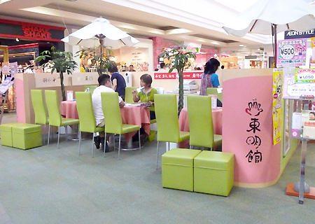 成田山の当たる占い大公開!店舗情報や口コミ&おすすめの占い師も