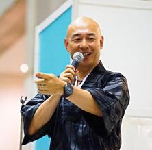 西川隆光先生の占い